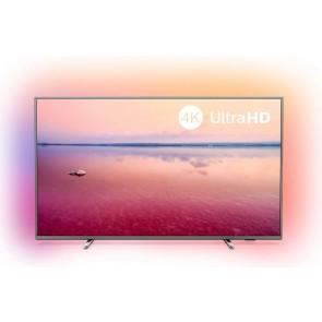 "PHILIPS LED TV 50""/ 50PUS6754/ 4K Ultra HD 3840x2160/ DVB-T2/S2/C/ H.265/HEVC/ 3xHDMI/ 2xUSB/ Wi-Fi/ LAN/ A+ 50PUS6754/12"
